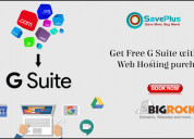 Get free g suite with your web hosting purchase