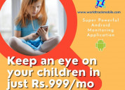 Employee and child monitoring application
