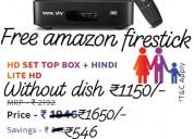 Tatasky hd box +hindi lite hd (392) ₹1650/-