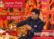Jagran ki party at cheapest price