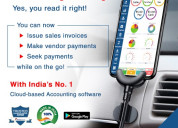 Online cloud based accounting software in india