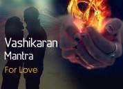 Best powerfull vashikaran mantra for love