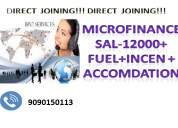 Direct  joining!!! direct  joining!!!