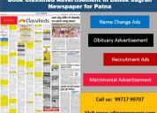 Dainik jagran patna advertising agency