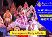 Jagran ki party at lowest cost