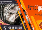 Best astrologer in india - love physics reader & s