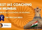 Best ias exam coaching centres in mumbai
