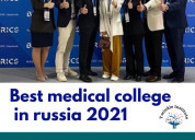 Best medical university in russia 2021 twinkle ins