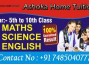 Home tuition in patna - 7485040777 - tuition burea
