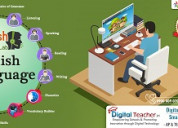 Digital language lab software|english language lab