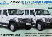 Hyderabad force motors - gurkha   traveller   trax