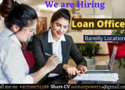 Hiring for loan officer in bareilly uttar pradesh