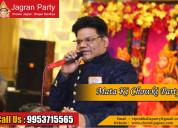 Leading service provider of mata ki chowki party