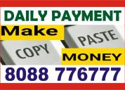 Hiring - part time | copy paste jobs | 2129 | onli