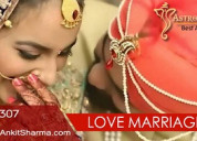 Astrology and vashikaran services to secure the lo