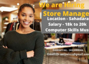 Urgent hiring for store manager in delhi shahdara