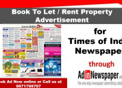 Toi rental property classified advertisement