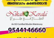 Register free & find matches | nikah in kerala