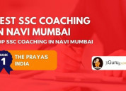 Find the top ssc coaching classes in navi mumbai