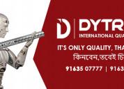 Best quality tmt bar manufacturer in kolkata