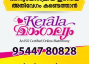 No.1 matrimonial site for kerala