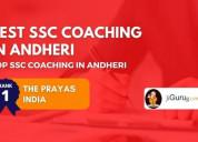 Ssc exam coaching classes in andheri | best coachi