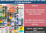 Book times of india education cd advertisement
