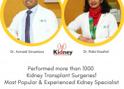 Which is the best dialysis specialist hospital pun