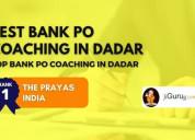 Bank po exam coaching classes in dadar | best coac