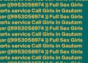 Cheap rate call girl service in delhi- 9953056974