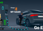 Electric car battery supplier in india   charge my
