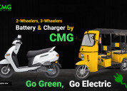 E rickshaw battery charger supplier | charge my ga