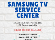 Samsung tv service center, samsung led tv service