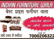 Indian furniture wala