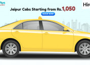 Jaipur cabs starting from rs.1,050