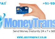 Minimum surcharge money transfer service