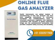 Online flue gas analyzer