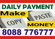 Part time jobs | copy paste work | 1740 | daily pa