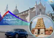 Cab service in mangalore | taxi service mangalore