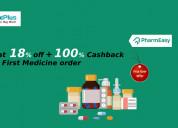Flat 18% off + 100% cashback on first medicine ord