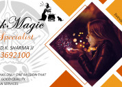 Black magic specialist - remove black magic in ind
