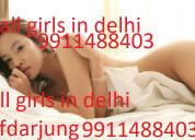 Call girls in safdarjung 9911488403 south delhi zz