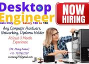 Hiring for desktop engineer in ludhiana