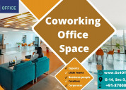 Coworking office space in noida| coworking space
