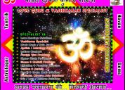 Shiv shakti jyotish kendra