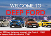 Deep ford car agency in azamgarh