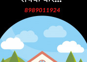 Plots available in bhopal