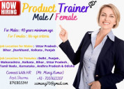 Product trainer – male/female for males: 40 years