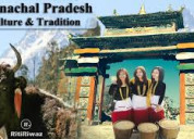 Best offer arunachal pradesh tour packages.