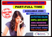 Full time or part time home based data entry jobs